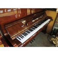 Pianoforte acustico Daesung