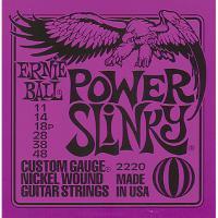 Muta corde Ernie ball 2220 (11-48) per chitarra elettrica