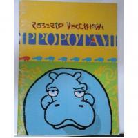 Vecchioni Roberto - Ippopotami