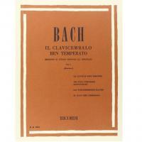 Bach il clavicembalo ben temperato Vol.1 (Montani) - Ricordi