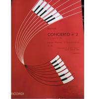 Brahms Concerto n° 2 in Sib per pianoforte e orchestra Op. 83 (Montes) - RICORDI