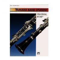 Yamaha Band Student A Band Method - Alfred