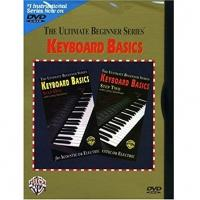 Keyboard Basics The Ultimate Beginner Series DVD - WB Music