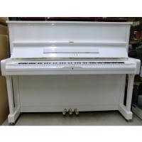 Pianoforte Yamaha U1H  Bianco -  RICONDIZIONATO - panca in omaggio