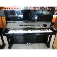 Pianoforte Yamaha U3H - RICONDIZIONATO