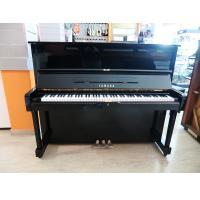Pianoforte Yamaha U1H - RICONDIZIONATO